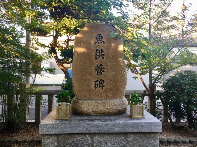 駒ケ林蛭子神社(兵庫県)