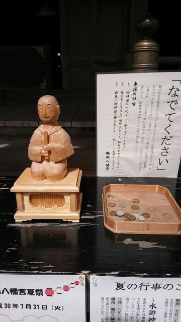 鶴田八幡宮の像