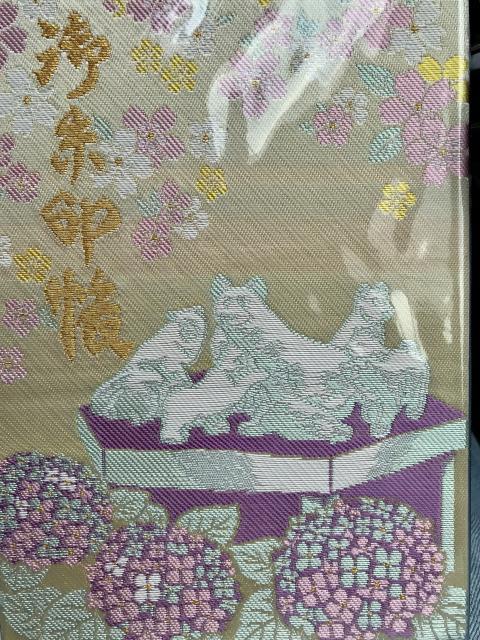 西野神社のご朱印帳(北海道発寒南駅)