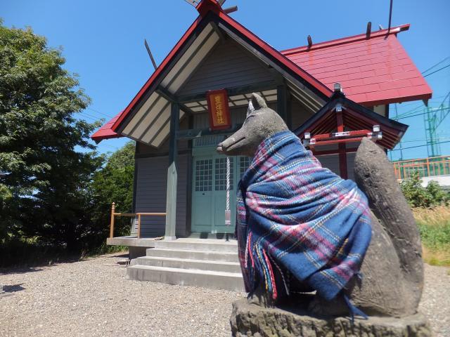 北海道豊畑神社の狛犬