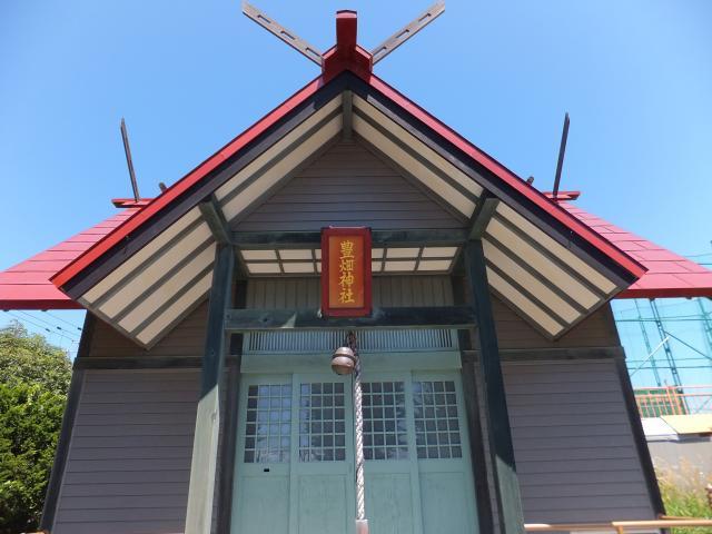 北海道豊畑神社の本殿