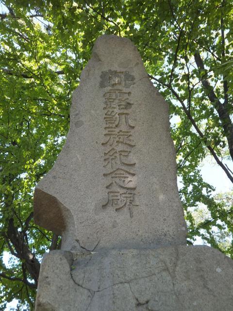 大天満神社の近くの神社お寺|丘珠神社