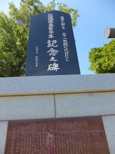 北海道丘珠神社の建物その他