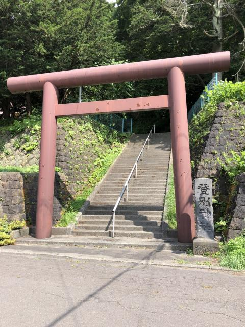 登別神社の鳥居
