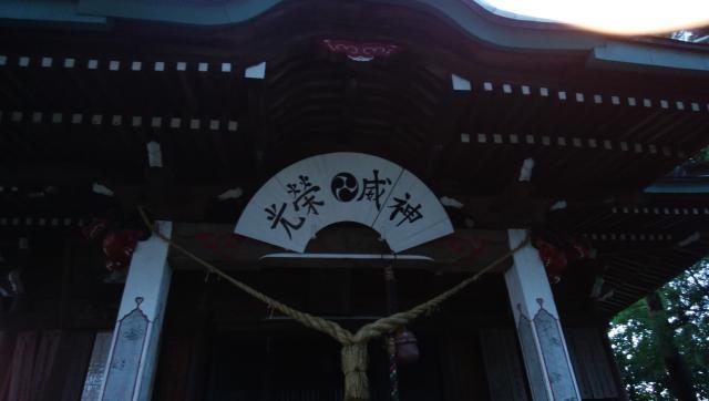 水戸愛宕神社の本殿