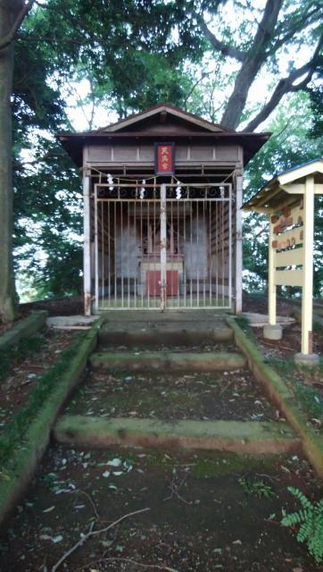 水戸愛宕神社の末社