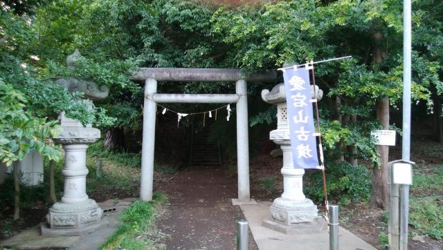 水戸愛宕神社の鳥居