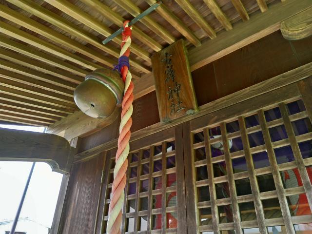 古峯神社の本殿
