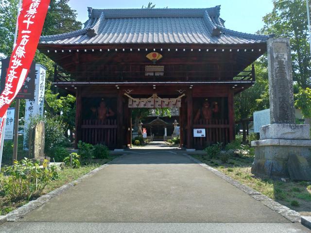 佐竹寺の山門