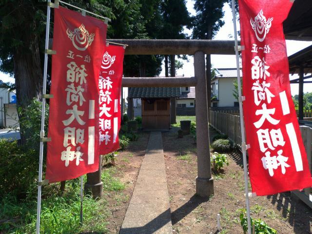 佐竹寺の末社