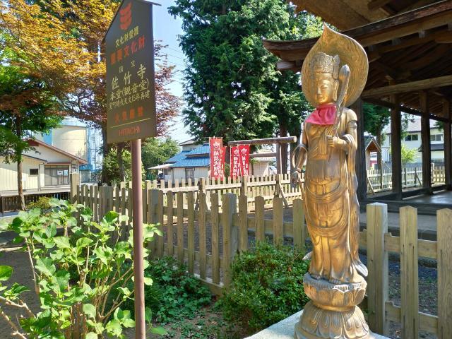 佐竹寺の仏像