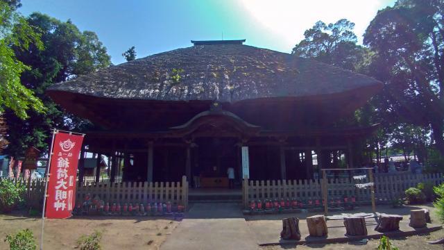 茨城県佐竹寺の本殿