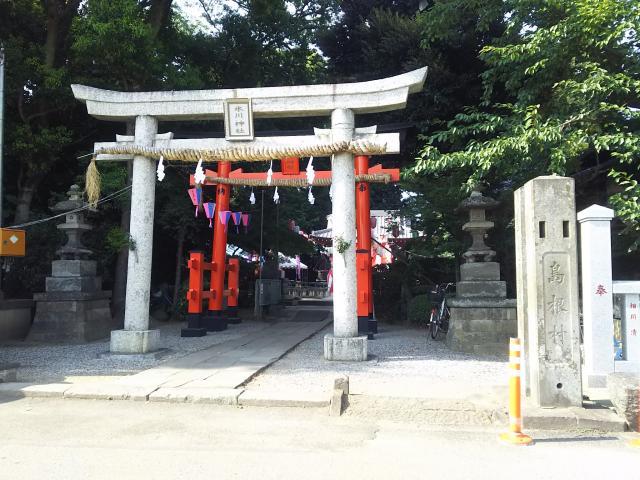 島根氷川神社の鳥居