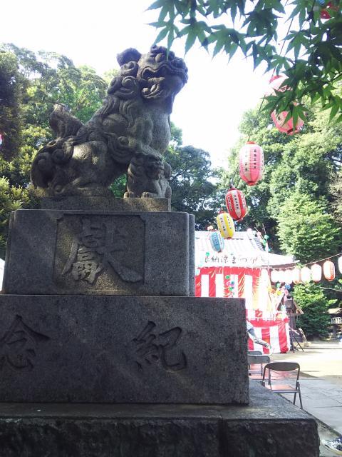 島根氷川神社の狛犬