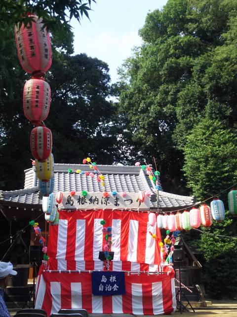 島根氷川神社のお祭り