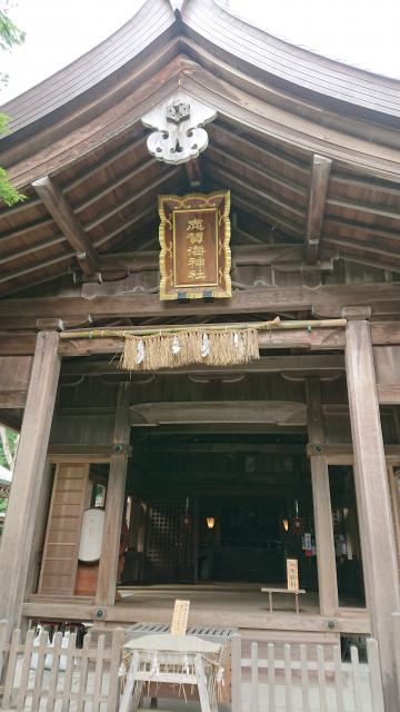 福岡県志賀海神社の山門