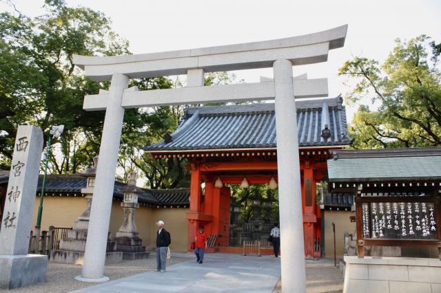 西宮神社の鳥居