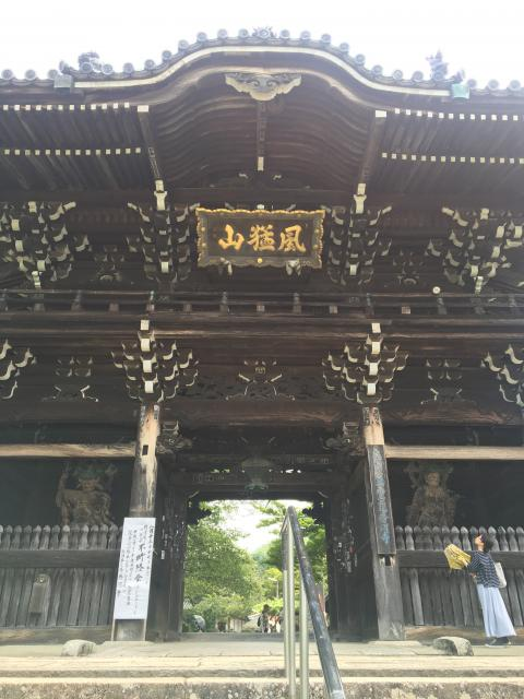 和歌山県粉河寺の山門