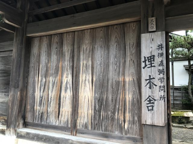 滋賀県滋賀県護国神社の周辺