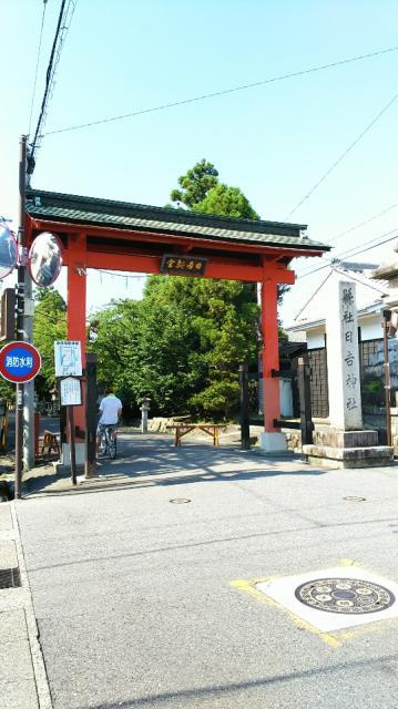 岐阜県日吉神社の山門