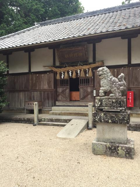神館神社の本殿