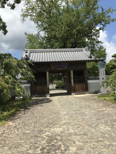 徳島県荘厳院地蔵寺の本殿