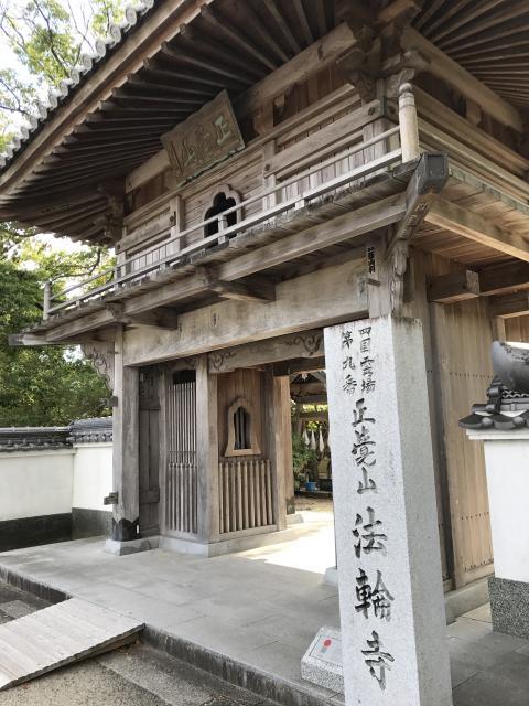 徳島県法輪寺の本殿