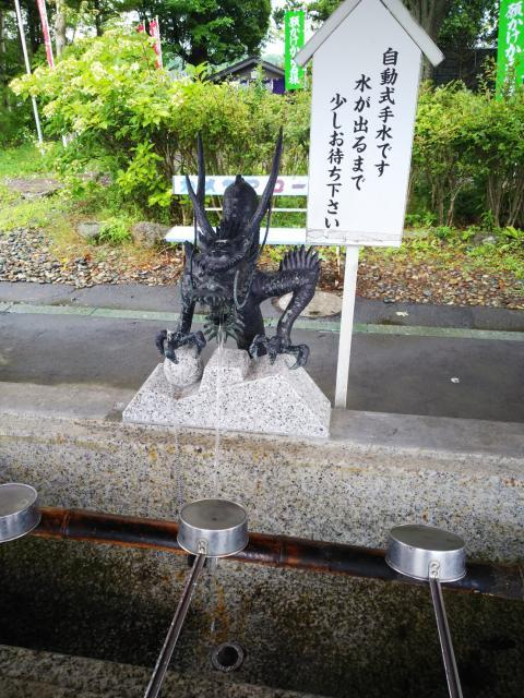 北海道樽前山神社の手水