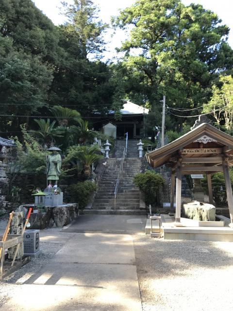 徳島県恩山寺の写真