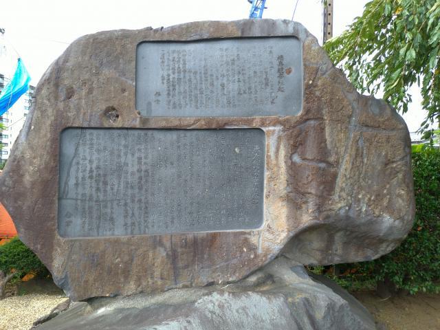 神奈川県福寿観音堂の建物その他