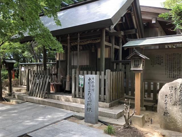 兵庫県自凝島神社の本殿