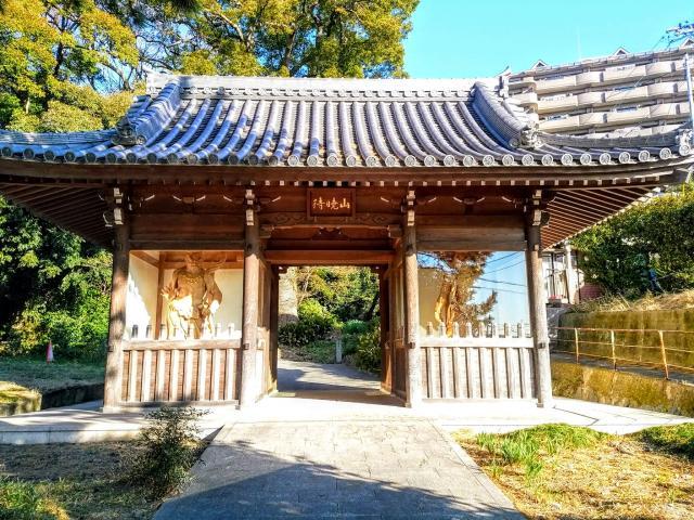 愛知県待暁山 彌勒寺の山門