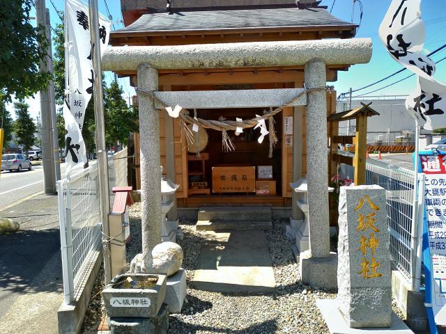 茨城県八坂神社の鳥居