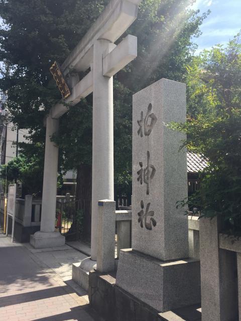 千葉県柏神社の本殿