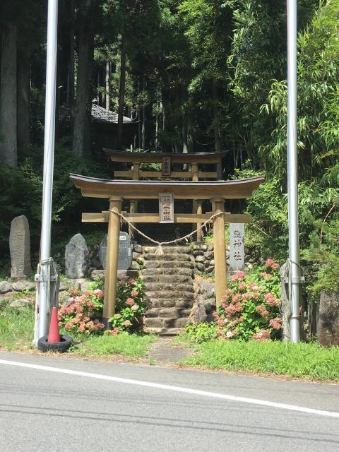 十殿神社の建物その他