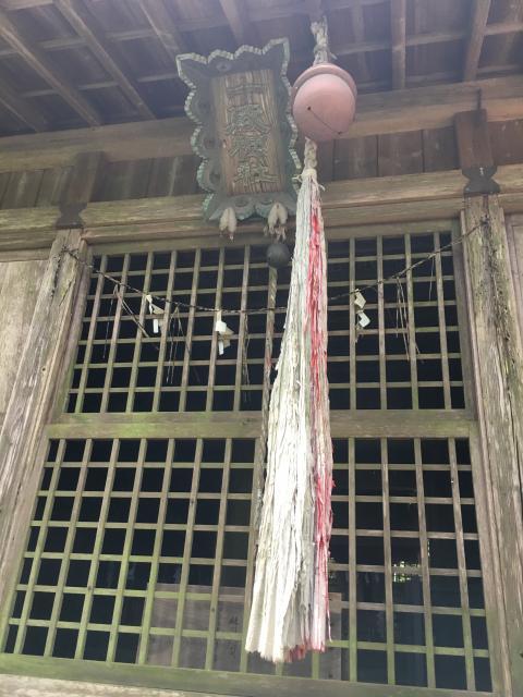 茨城県十殿神社の本殿