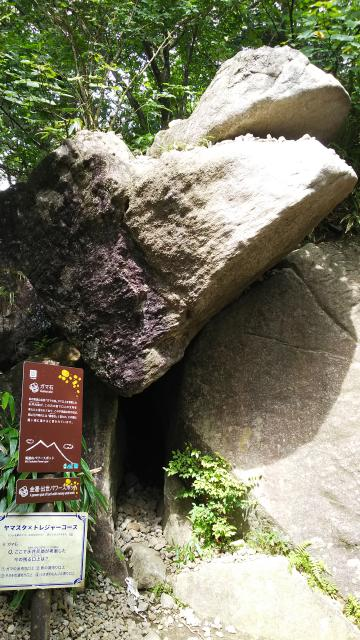 筑波山神社の周辺