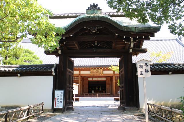 京都府智積院の山門