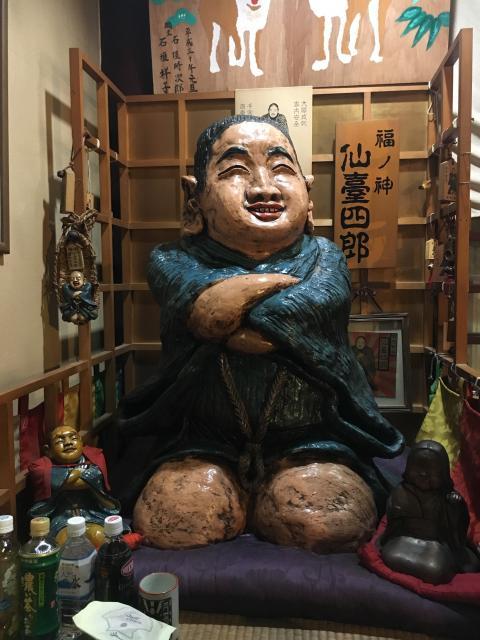 三瀧山不動院の像