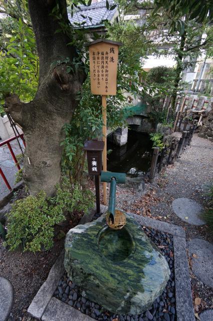 東京都江島杉山神社の手水