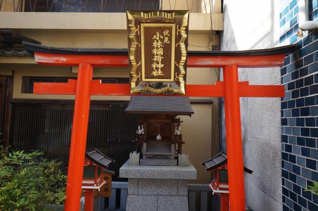 伏見小林稲荷神社の本殿