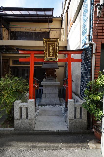 東京都伏見小林稲荷神社の鳥居