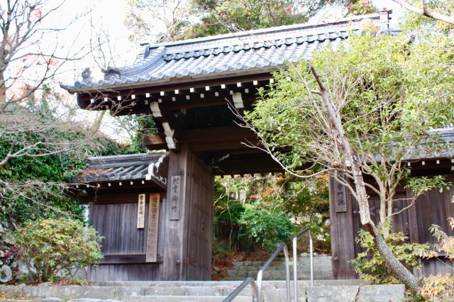 滋賀県瑞龍寺の山門
