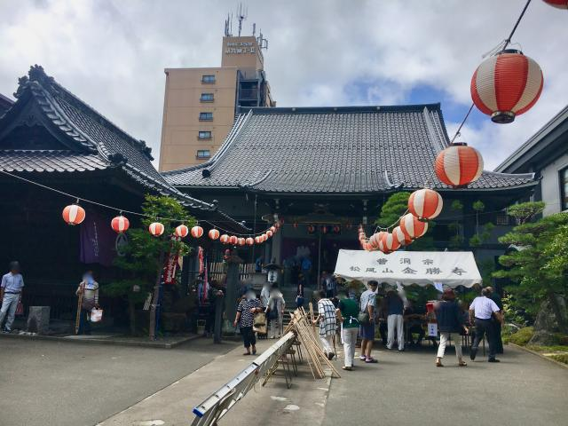 金勝寺の本殿