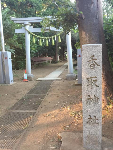 千葉県香取神社の鳥居