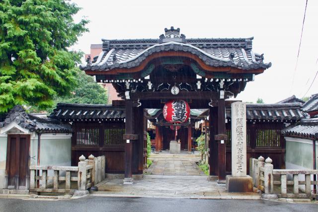 京都府摩利支天堂(禅居庵・建仁寺塔頭)の山門