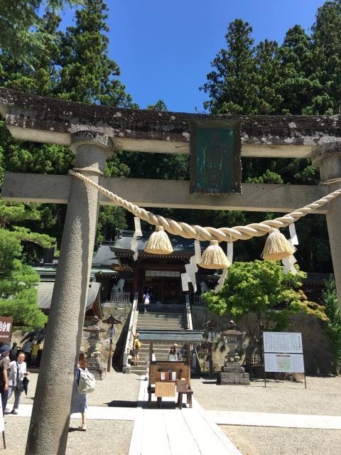 岐阜県櫻山八幡宮の鳥居