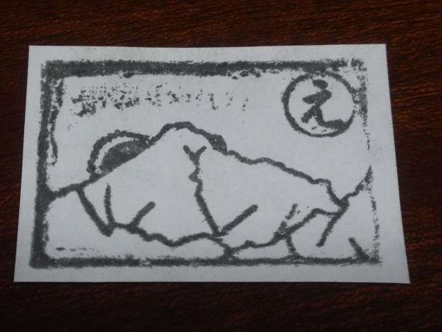 岐阜県恵那神社の写真
