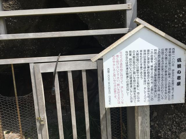 嚴島神社の歴史