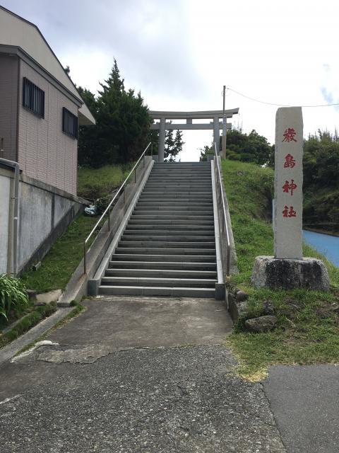嚴島神社(千葉県千倉駅) - その他建物の写真